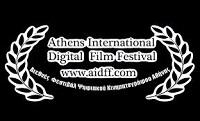 Διεθνές Φεστιβάλ Ψηφιακού Κινηματογράφου Αθήνας