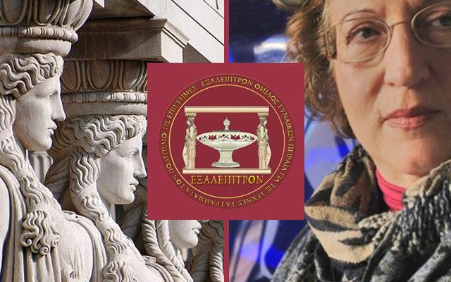 Απονομή Βραβείου για την Τέχνη των Νέων Μέσων στην Μαριάννα Στραπατσάκη, εικαστικό και τ. Αν. Καθηγήτρια ΤΤΗΕ