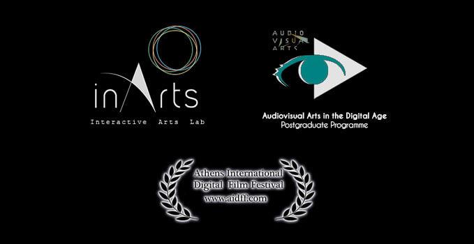 Συνεργασία InArts και ΠΜΣ «Οπτικοακουστικές Τέχνες στην Ψηφιακή Εποχή» με το Διεθνές Φεστιβάλ Ψηφιακού Κινηματογράφου Αθήνας