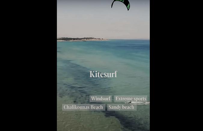 Project του ερευνητικού εργαστηρίου InArts με επ. υπεύθυνο στον Γ. Δεληγιάννη για την τουριστική προβολή της Νότιας Κέρκυρας
