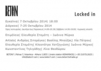 Συμμετοχή του Επικ. Καθηγητή του Τμήματος Τεχνών Ήχου και Εικόνας Κ. Τηλιγάδη στην έκθεση Locked in [7-25/10/2014]