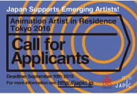 Animation Artist in Residence Tokyo (A-AIR) 2016 | Call for Entries