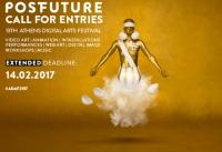 Παράταση Ανοιχτού Καλέσματος Συμμετοχής για τo 13ο Athens Digital Arts Festival έως 14.02.17