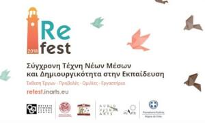 ReFest: Σύγχρονη Τέχνη Νέων Μέσων και Δημιουργικότητα στην Εκπαίδευση [24-27/10/2018, Ρέθυμνο]