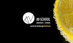 Ελεύθερος κύκλος εργαστηρίων σύγχρονης τέχνης και νέων τεχνολογίων στο Ιόνιο Πανεπιστήμιο [διαδικτυακά 24-27 Μαΐου 2021]